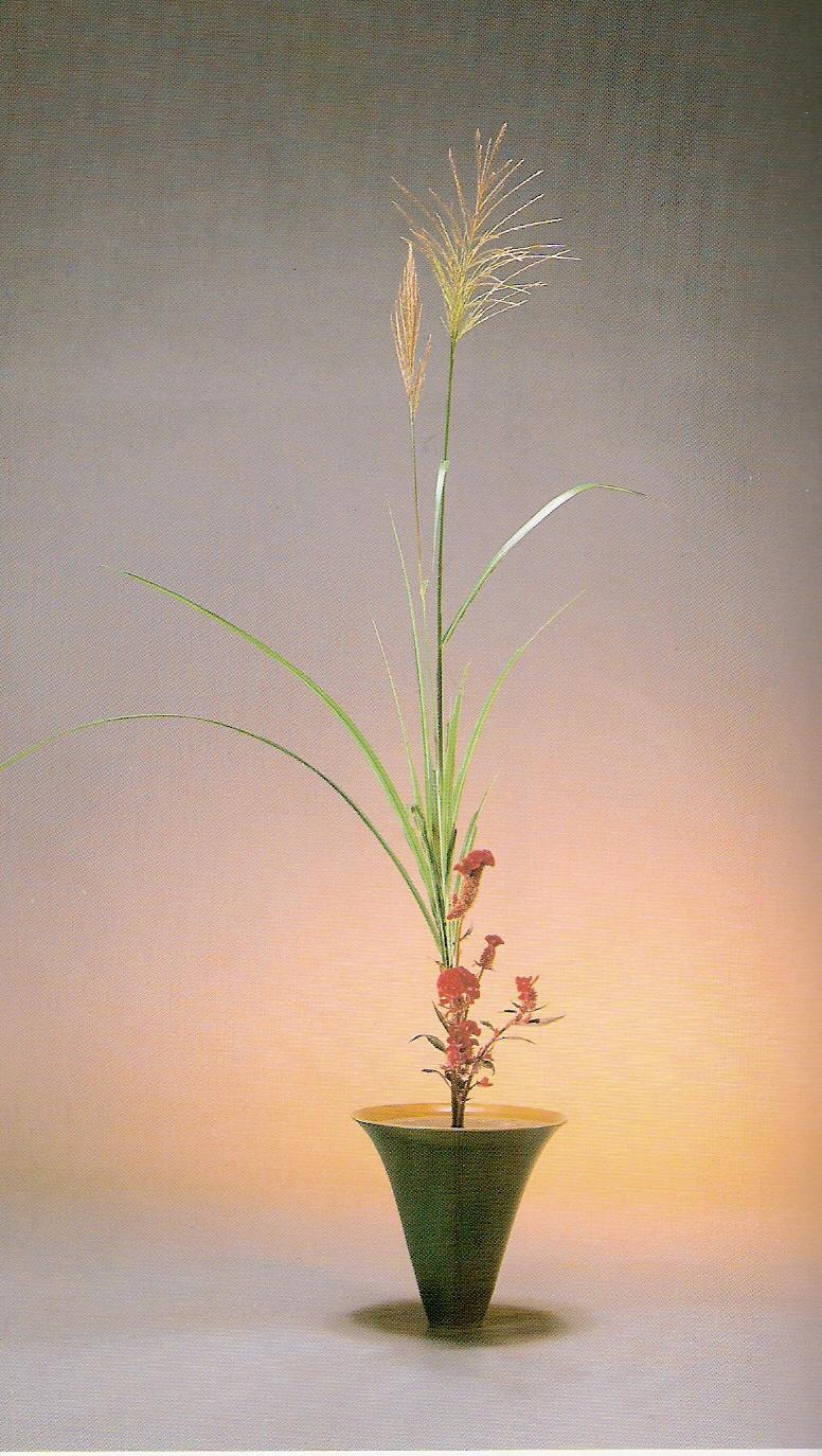 Nishuike Shoka - two materials